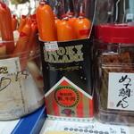 田中屋酒店 - めで鯛くんは30円。