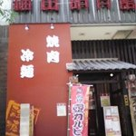 Umedameigetsukan - 食事は2階へ
