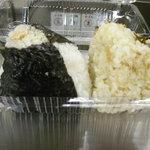おむすび権米衛 - 焼きたらこ、玄米昆布