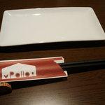 Pollo - かわいい箸袋