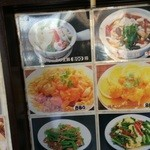 中国家常菜 一品香 -