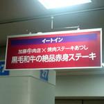 44102965 - 寺門ジモン厳選!極上!!グルメ祭り@松坂屋上野店に出店していました。(2015/10/28〜11/3)
