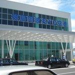まるたか - 徳島阿波おどり空港