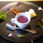 44116842 - こだわり野菜は、紫芋のポタージュ、水茄子のパルメザン添え、赤パプリカのテリーヌの3品。