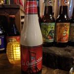 44119228 - ギロチンビール