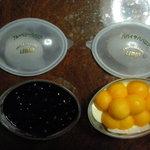 フルーツパーラーレモン - ブルーベリーとパパイヤ