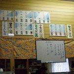 4412683 - 沖縄料理 いっちゃん メニュー1
