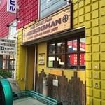 麺処 メディスン麺 - 店舗外観