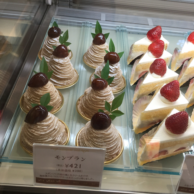 茶房 ケーキ 武蔵野 チーズ
