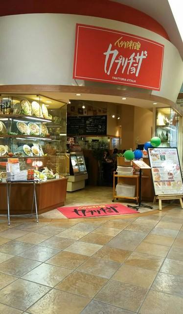 カプリチョーザ けやきウォーク前橋店 - 入口ではピザの販売も
