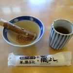 とんかつ藤よし - まず運ばれてくる擦り鉢とゴマとお茶