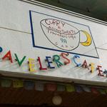トラベラーズカフェ朔 - カラフルな店のロゴが目印です