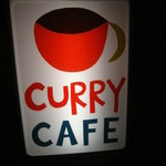 トラベラーズカフェ朔 - 月の柄がついたコーヒーカップが当店のマークです