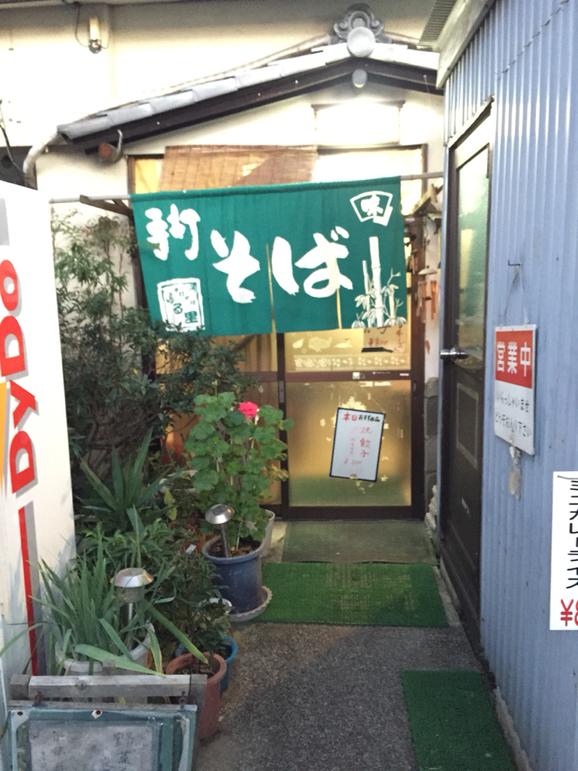 ふる里 そば店 name=