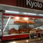 ガリレアかめおか Atrio - 精肉店