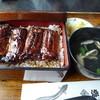 染太鰻店 - 料理写真:並重¥3400(税抜き)