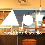 music bar&studio Apt. -