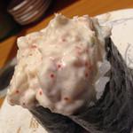 ひまわり寿司 - むかしサラダ