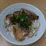 44135708 - 炙りチャーシュー丼 タレがおいしい!