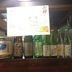 WaDan処 小粋 - 長野県の白馬村のお酒です。 東海地区で白馬錦を飲めるのは多分ここだけです。