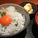 めしの助 - 釜あげしらす丼