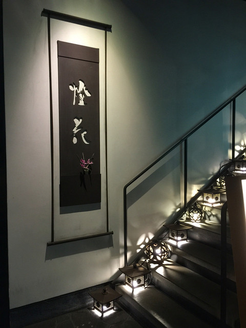 個室 和食 堀江燈花 なんば店
