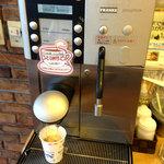 ベーカリーハウス マイ - サービスのホットコーヒー