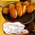 ベーカリーハウス マイ - カレーパン178円