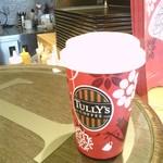 タリーズコーヒー - 本日のコーヒー tall 360円。20151105