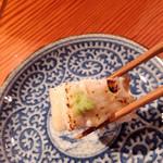 飯家 りょう - 穴子の白焼き