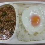 Nepaka - ガパオライス(600円)