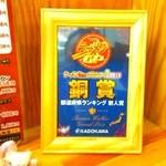 44151644 - さりげな~く?!(笑)
