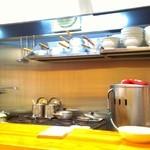 44151648 - キレイに整頓された調理場