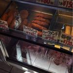 肉の丸安 -