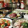 鉄板いづみ - 料理写真:桜コース