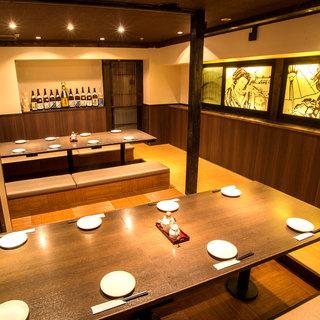 ご宴会に最適な宴会個室は最大60名様まで対応。