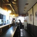 かどや食堂 - カウンター席