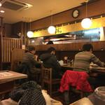 麺屋 雪風 - 店内