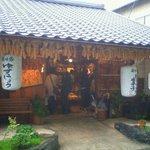 4416393 - 湯布院 醤油屋(薬味屋)本店