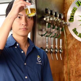 ビールに詳しい専門スタッフと好みのビールを選ぼう