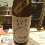 SAKESTAND shibuya dogenzakaue - 三杯目 石川県、出羽燦々の米を使った「獅子の里 純米 オリゼー 秋上がり」‼️ 「もやしもん」好きとしてはオリゼーなんて付いているとつい頼んでしまいます(^^