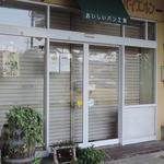 バイエルン - お店の入口