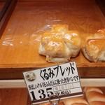 44162620 - くるみブレッド135円/27年11月