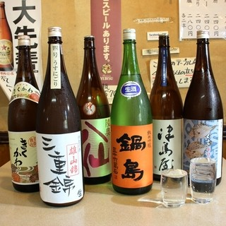 常に変わる日本酒