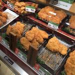 かつくら惣菜 - 一口ヒレかつ☆