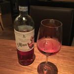サリーヒルズ - ロゼグラスワイン(900円)