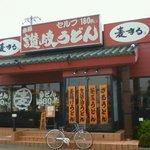 讃岐うどん 麦まる - 麦まる 神戸西店