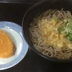 ごん兵衛 - たぬきそば・コロッケ【2014.8.29撮影】