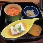 さ行 - 小鉢4種