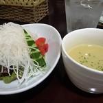 ポレポレ - サラダとスープ